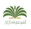 Al-Foah