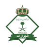 Passport General Department | KSA
