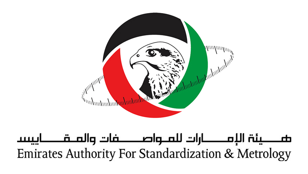Emirates Authority For Standardization & Metrology